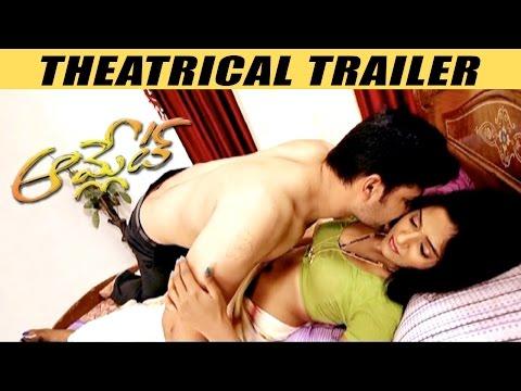 Omlet Theatrical Trailer