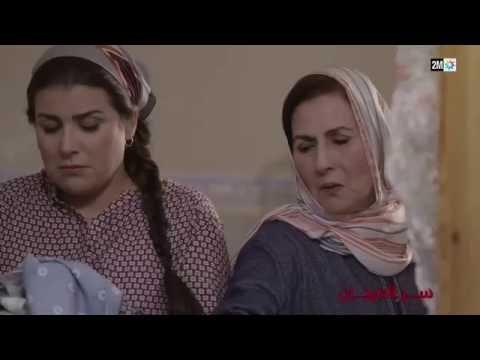 برامج رمضان: الحلقة 4: سر المرجان -2- Episode 4 HD