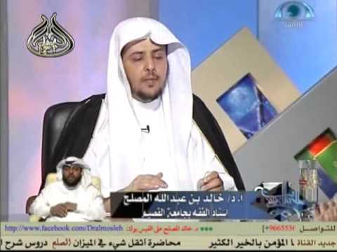 النهي عن إخراج الأطفال بعد المغرب
