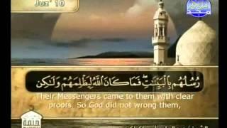 الجزء 10 الربع 7 :الشيخ عبد الهادي كناكري