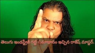 Video Rakesh Master recarts on Sri reddy's Insident    SRK Entertainments MP3, 3GP, MP4, WEBM, AVI, FLV Mei 2018