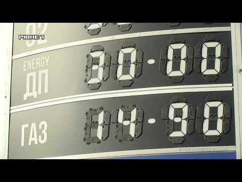 Бензин по 35 гривень за літр - не межа? [ВІДЕО]
