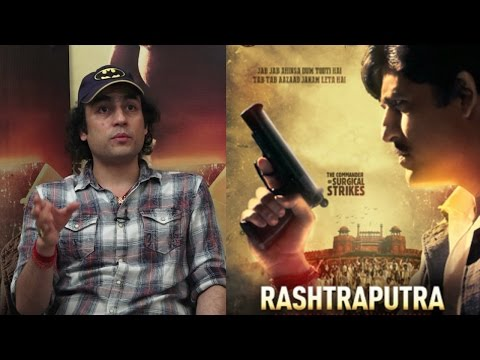 "Interview With Filmmaker Aazaad's Latest Movie ""Rashtraputra"" Falls Prey To Cyber Crime- ""Hacked"""