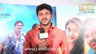 Saravanan at Murugatrupadai Movie Audio Launch