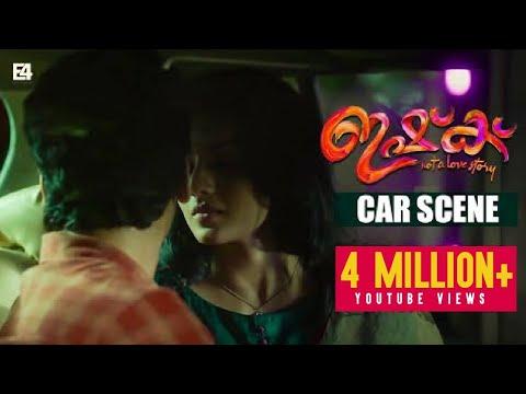 Ishq Malayalam Movie | Car Scene | Shane Nigam , Ann Sheetal | E4 Entertainment