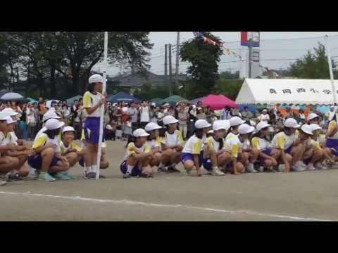 平成25年真岡西小学校秋季大運動会 3/5 2013.9.14