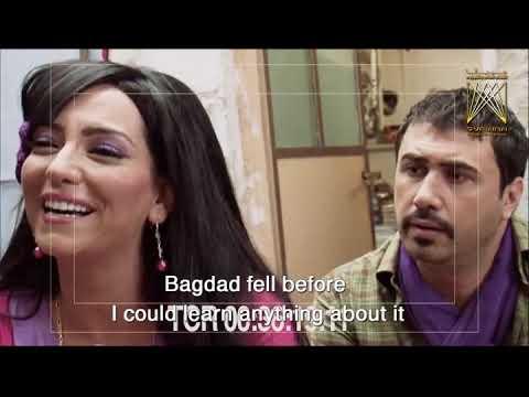 The Syrian Movie - Ta3m Al Lemon | English Translated