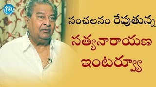 Kaikala Satyanarayana Revealing Shocking Secrets About Film Industry || Tollywood Tales