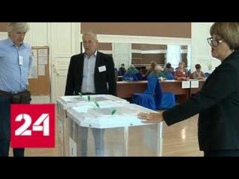 Во Владимирской области начался второй тур губернаторских выборов - Россия 24 - DomaVideo.Ru
