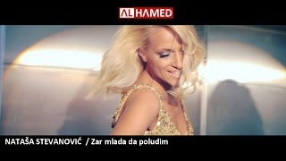 Nataša Stevanović - Zar mlada da poludim