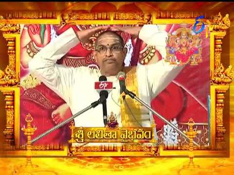 Sri Lalitha Vaibhavam   Aradhana   24th August 2017
