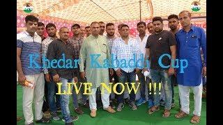 Khedar Hisar Final Day  Kabaddi Cup Live Now Kabaddi24x7