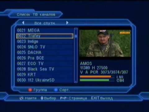 порно каналы спутниковый тюнер ua
