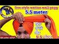 free style turban 55 meter,ਵਟਾ ਵਾਲੀ ਪੱਗ 55 ਮੀ,wattan wali dastar,by turban king jaskarandeep singh