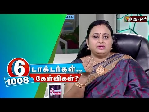 Getting Pregnant after Abortion | Irregular period | Dr G Buvaneswari | Puthuyugam TV Live