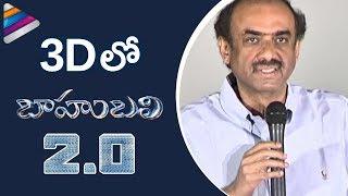 Suresh Babu about Robo 2.0 & Baahubali 3D Versions