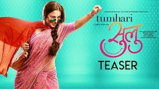 Vidya Balan: Tumhari Sulu - Official Teaser