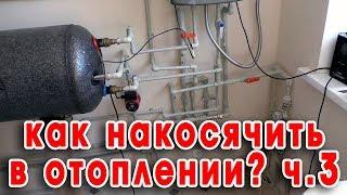 Полипропиленовые трубы для отопления: как накосячить? часть 3. Эпилог