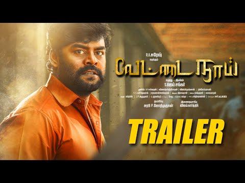 வேட்டை நாய் திரைப்பட Trailer - Vettai Naai - Official Tamil Trailer | RK Suresh,Ramki,Subiksha |S.Jai Shankar| GaneshChandrasekaran