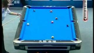 2009 World Pool 9-Ball China Open Kim(金佳映) V Villarreal 1/5.