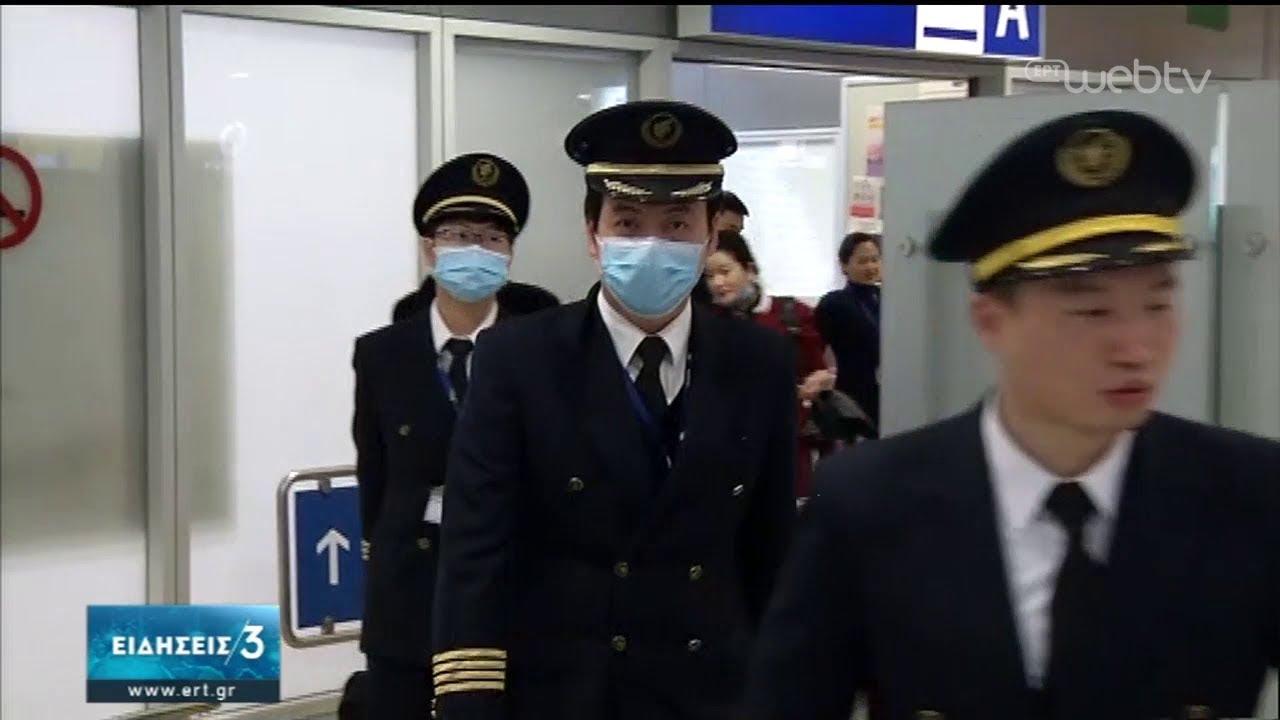 Συνεχείς έλεγχοι στα Ελληνικά αεροδρόμια για κρούσματα του κοροναϊού | 29/01/2020 | ΕΡΤ