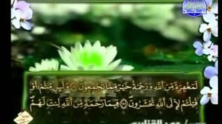 المصحف الكامل برواية ورش  للشيخ عمر القزابري الجزء 04 HD