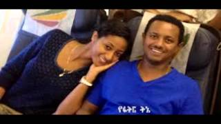 Teddy Afro New Music 2013 Yelben Adarash (የልቤን አዳራሽ)