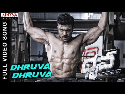 Video Dhruva Dhruva Full Video Song | Dhruva Full Video Songs | Ram Charan,Rakul Preet | HipHopTamizha download in MP3, 3GP, MP4, WEBM, AVI, FLV January 2017