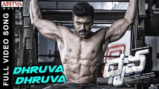 Nonton Dhruva Dhruva Full Video Song | Dhruva Full Video Songs | Ram Charan,Rakul Preet | HipHopTamizha Film Subtitle Indonesia Streaming Movie Download