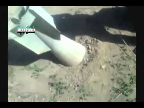 Syrians using cluster bombs
