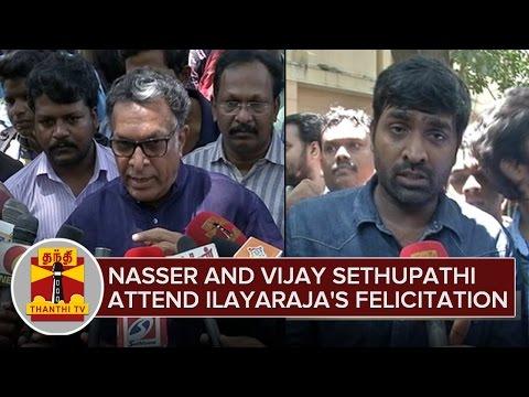 Nasser-Vijay-Sethupathi-participate-in-felicitation-of-Maestro-Ilayaraja-ThanthI-TV-13-03-2016