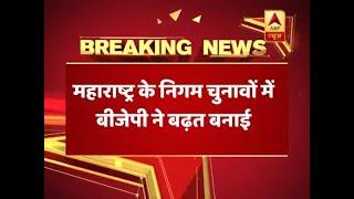 Maharashtra Municipal Elections: BJP leads in Sangli