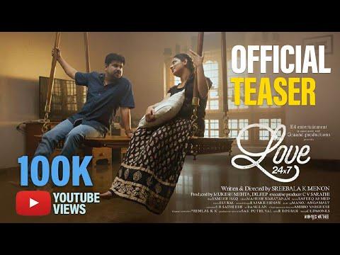 LOVE 24x7 Malaylam Movie Teaser Video HD, Dileep