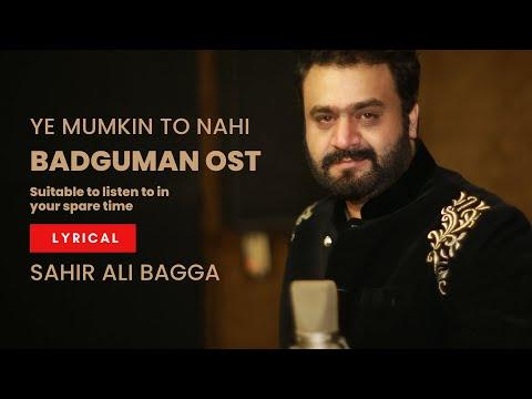 Video Ye Mumkin To Nahi - Sahir Ali Bagga download in MP3, 3GP, MP4, WEBM, AVI, FLV January 2017
