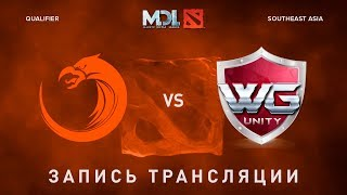 TnC vs WG Unity, MDL SEA, game 2 [Maelstorm, Inmate]
