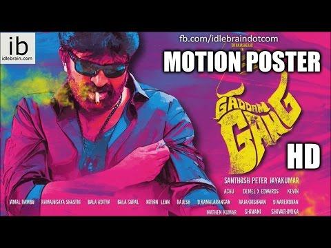 Rajasekhars Gaddam Gang motion poster  idlebraincom