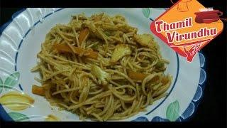 vegetable noodles without using taste maker - noodles recipes