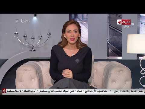 ريهام سعيد تنعى المنتج أحمد السيد عبر برنامجها