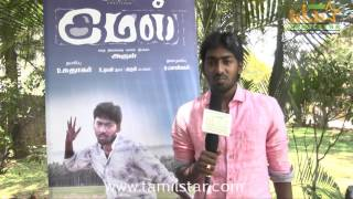 Rajkumar Speaks at Mael Movie Press Meet