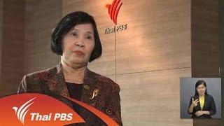 เปิดบ้าน Thai PBS - การคัดเลือกสภาผู้ชมและผู้ฟังรายการไทยพีบีเอสรุ่นที่ 4