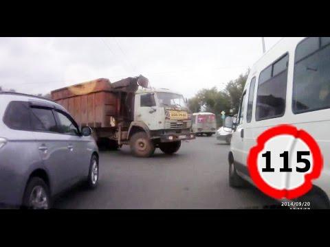Car Crash Compilation #115 || Подборка ДТП и Аварий Сентябрь 2014