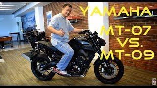 8. Shop Talk: 2018 Yamaha MT-07 vs. MT-09