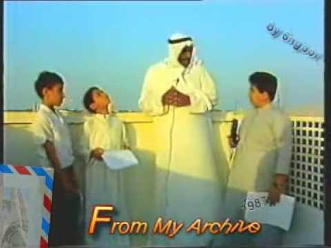 تلفزيون الكويت 1987 مقابلة مع هاوي حمام