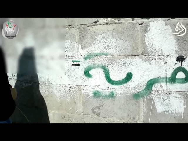 أحرار جامعات دمشق_إلصاق أعلام الاستقلال في حي المزة