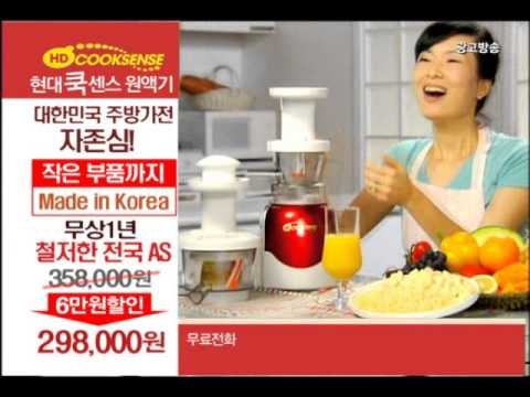 Primada Slow Juicer - Korea AD 04