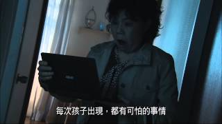 Nonton SADAKO 2 Trailer :: Opens Halloween 31 Oct in SG Film Subtitle Indonesia Streaming Movie Download