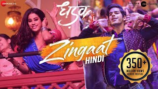 Video Zingaat Hindi | Dhadak | Ishaan & Janhvi | Ajay-Atul | Amitabh Bhattacharya MP3, 3GP, MP4, WEBM, AVI, FLV November 2018