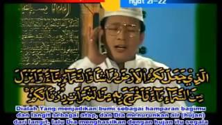 Video H.Muammar ZA & H.Chumaidi H Surah Al Baqarah Ayat 21-22 Duet MP3, 3GP, MP4, WEBM, AVI, FLV Juli 2018