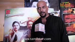 Lyricist Krishna Vardhan Speaks at Yaamirukka Bayamey Movie Press Meet