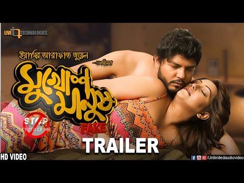 New Official Trailer Mukhosh Manush (Fake) | Nawsheen, Kalyan, Hillol | Yasir Arafath jeWel